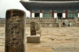 Photo: Gyeokbukgong Palace, Seoul, South Korea