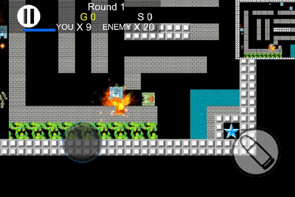 Tank battle - screenshot