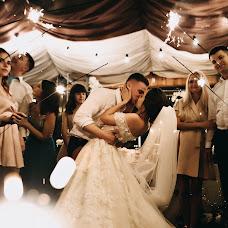 Wedding photographer Karina Ostapenko (karinaostapenko). Photo of 19.07.2019