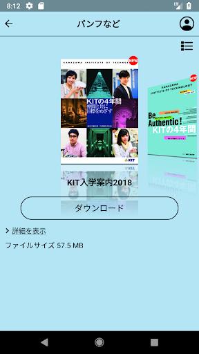 u91d1u6ca2u5de5u696du5927u5b66 4.1.0 Windows u7528 2