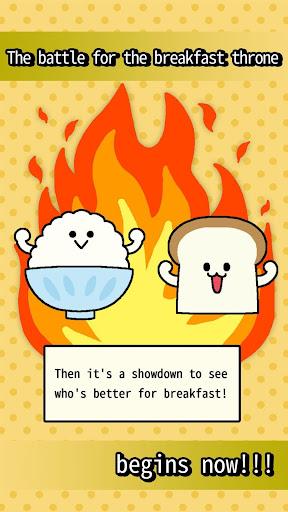 Breakfast Showdown!  Rice vs Bread 1.0.31 screenshots 1