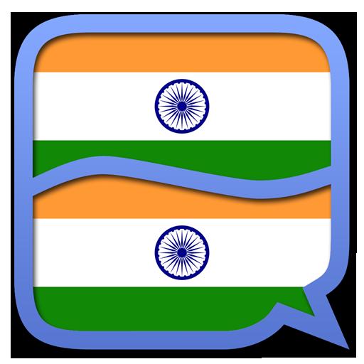 Hindi Malayalam dictionary - Apps on Google Play