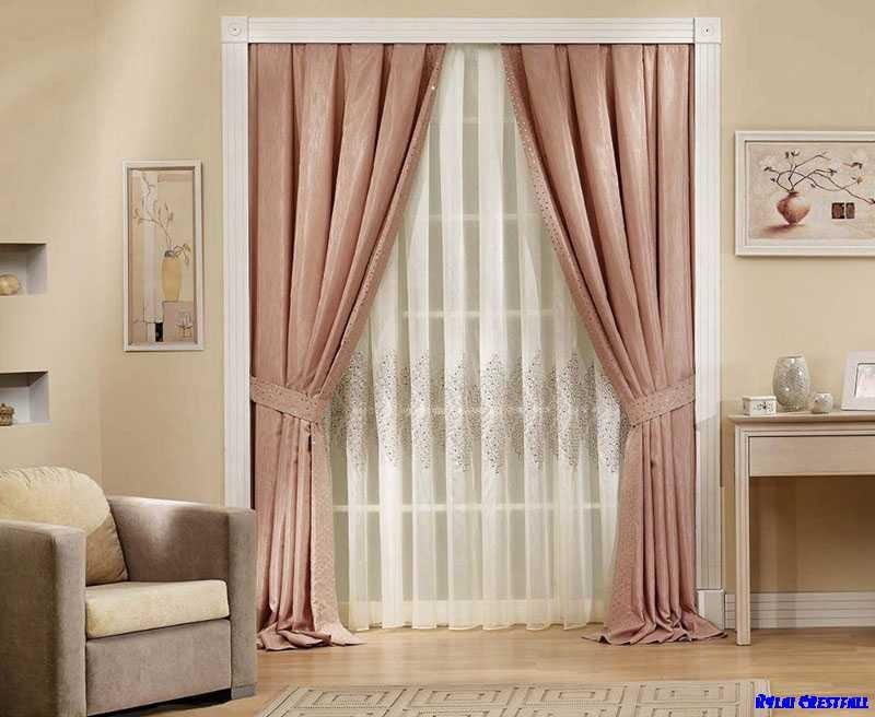 curtain design ideas screenshot