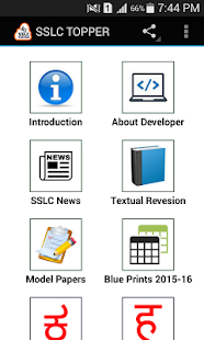 Sslc topper karnataka state android apps on google play sslc topper karnataka state screenshot thumbnail malvernweather Image collections