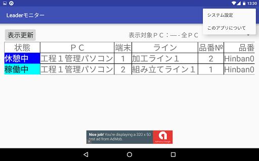 Leaderu30e2u30cbu30bfu30fc 1.0.0 Windows u7528 2
