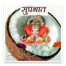 Download Lord Ganesh Good Morning Greetings Apk Latest Version App