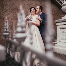 Wedding photographer Veronika Abramova (misskiralike). Photo of 08.05.2017