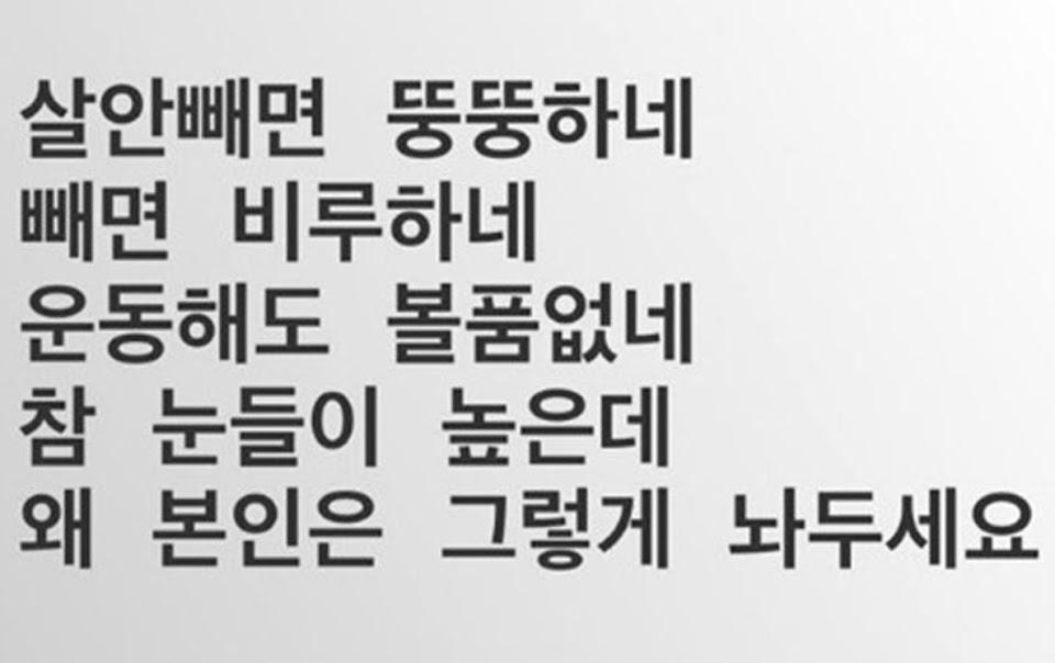 kimwoohyun2