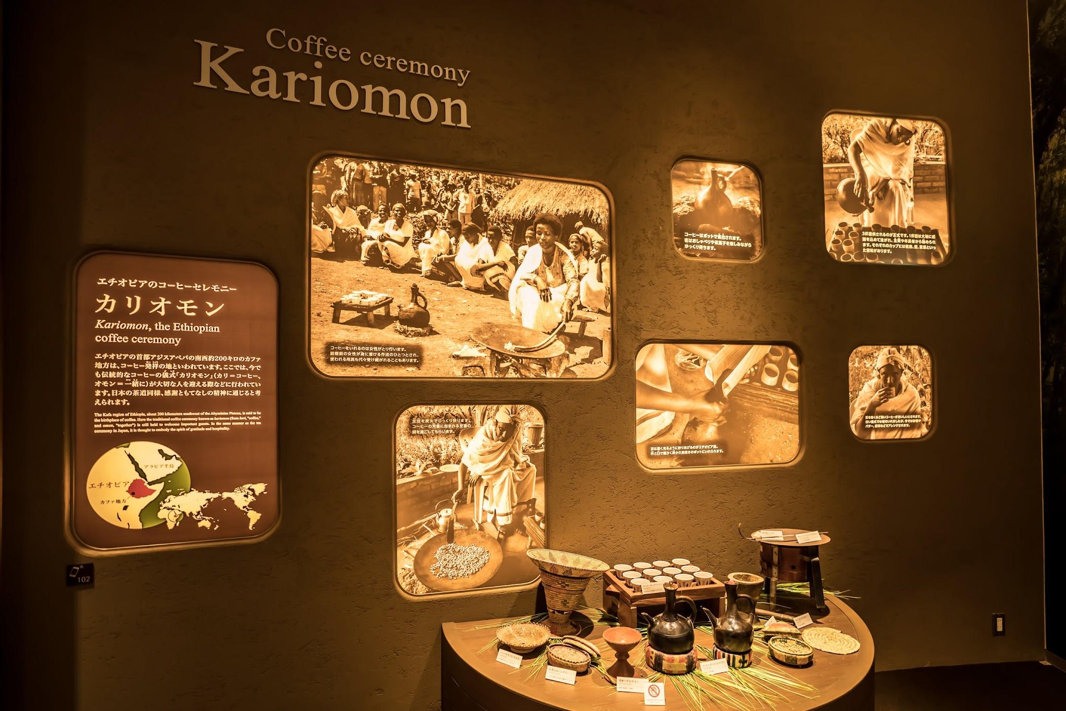 Kobe UCC Coffee Museum4