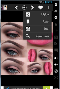 48ada288d4ef4 يوميا موضة متنوعة للنساء - Google Play-ko aplikazioak