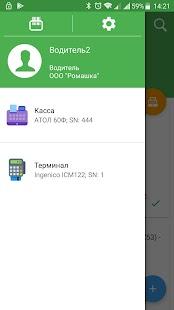 ОПТИМУМ Мобильная Касса - náhled