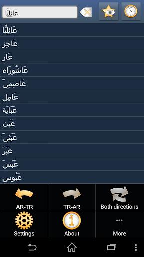 Arabic Turkish Dictionary