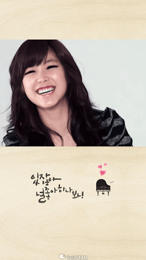 Secret hyoseong ライブ•壁紙 2