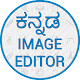 Download Kannada Photo Editor - Text On Images For PC Windows and Mac