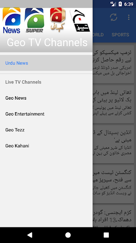 Download Geo TV Channels APK latest version App by AMN
