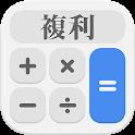 Simple Compound Calculator icon