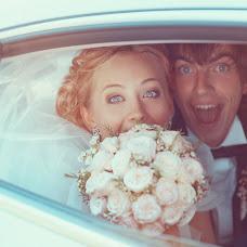 Wedding photographer Andrey Yashin (AndreyY). Photo of 06.02.2016