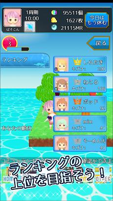 メダルゲイムキングダム ソーシャルメダルゲームアプリのおすすめ画像5