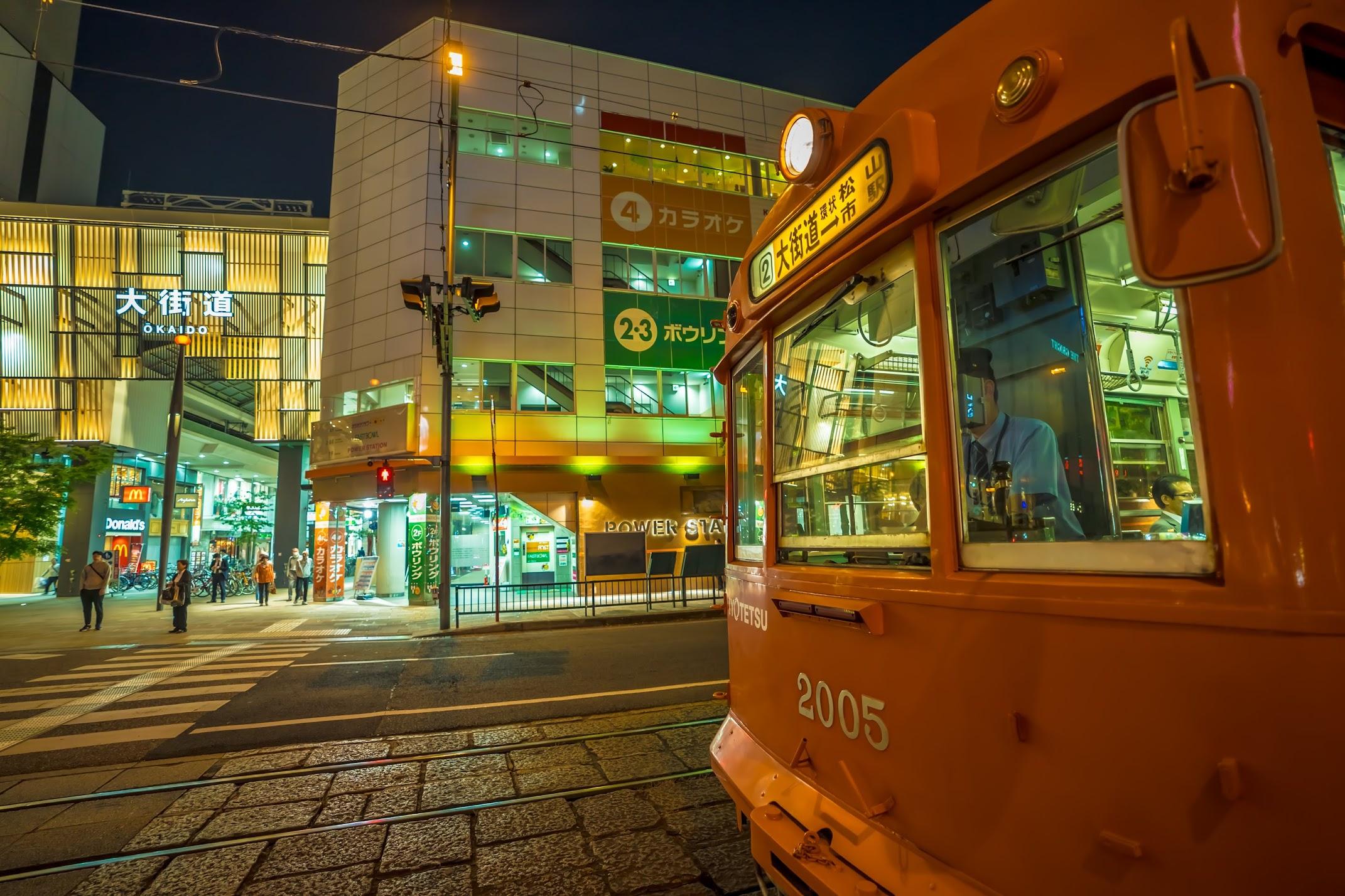 Matsuyama tram7