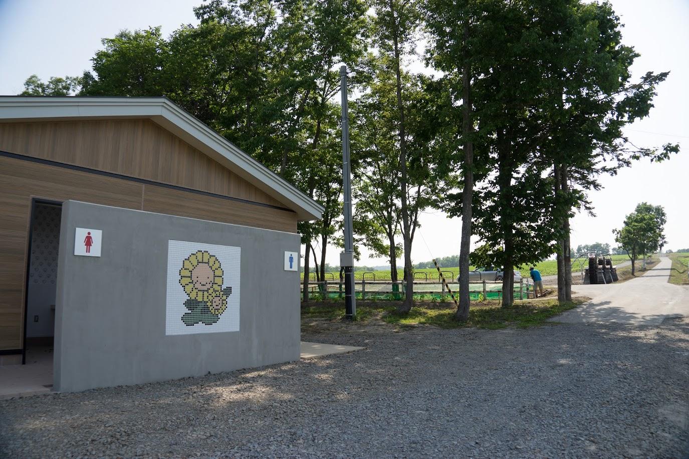 温水洗浄便座が完備したトイレ(合鴨牧場近く)