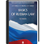Basics of Russian Law APK icon