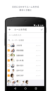 Aipo.com メッセージ- screenshot thumbnail