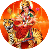 Durga Chalisa (Audio-Lyrics)
