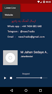 Nava7 Radio Persian Iran Music- screenshot thumbnail