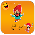 Sardar Jee Jokes icon