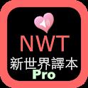 New World Translation Bible+ icon