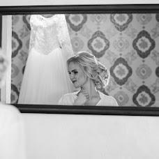 Wedding photographer Natasha Ivanina (ivaninafoto). Photo of 08.08.2018