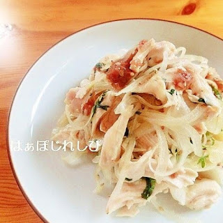 Chicken Tender and Onion tossed with Ume-Ponzu paste