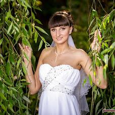 Wedding photographer Sergey Rameykov (seregafilm). Photo of 08.08.2017