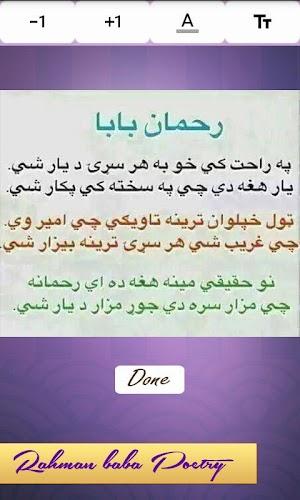 Pashtu Poems 5