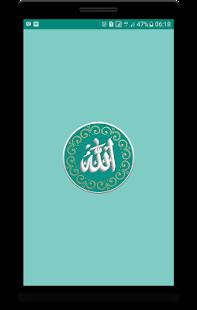 Asmaul Husna - manfaat & keterangan - náhled