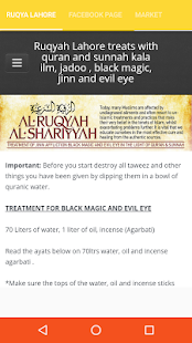 Ruqyah Al Shariah Black Magic Evil Eye Treatment - náhled
