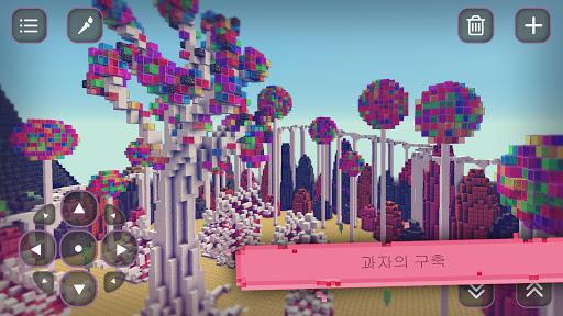 소녀를위한 사탕 제작 : 과자 탐사의 광산