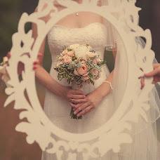Wedding photographer Dmitriy Bekh (behfoto). Photo of 30.09.2014