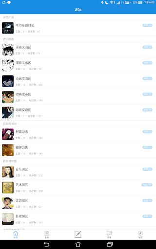 mydol iphone app - 首頁 - 開箱王