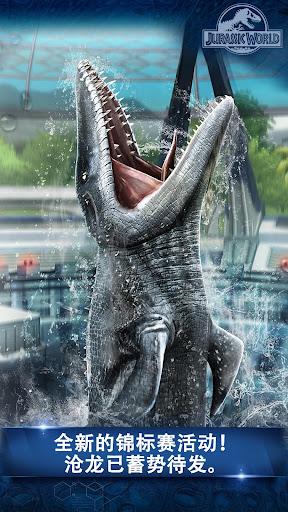 Jurassic World™:游戏