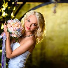 Wedding photographer Vyacheslav Vasilev (givelove). Photo of 01.08.2016