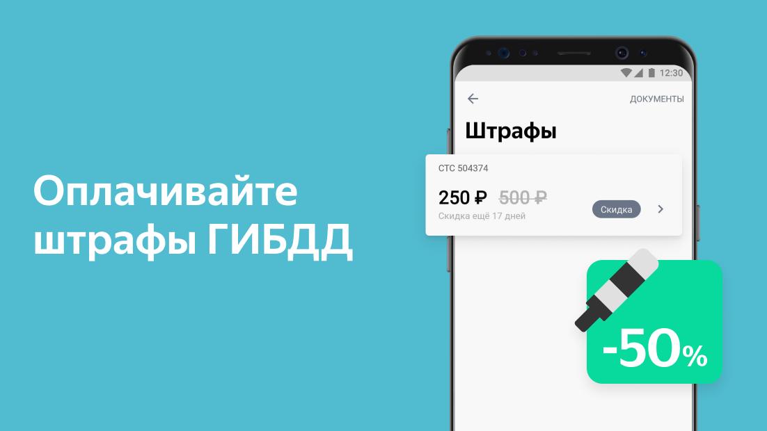 приложение яндекс контакты apk