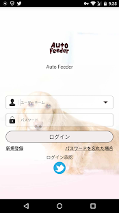 Auto Feeder- screenshot thumbnail