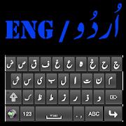 Urdu Keyboard Roman 2018
