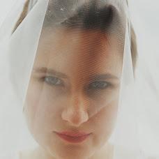 Свадебный фотограф Ксения Краснова (Xenya). Фотография от 27.06.2017
