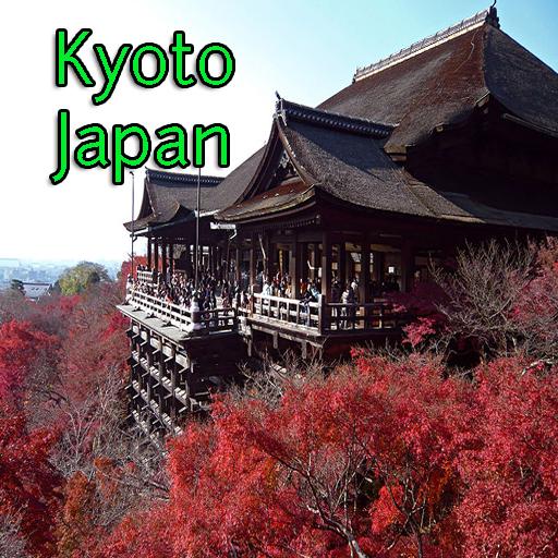 日本の京都