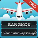 FLIGHTS Bangkok Airport Pro icon