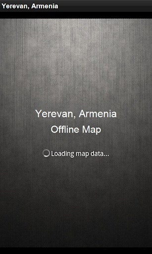 離線地圖 亞美尼亞埃里溫