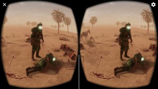 VR Karbala 360° - náhled