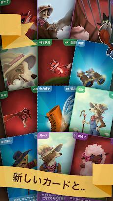 Sheeping Around: ストラテジーカードゲームのおすすめ画像4